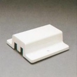 PLC Lighting Track Two-Circuit Accessories - TR2126 WH