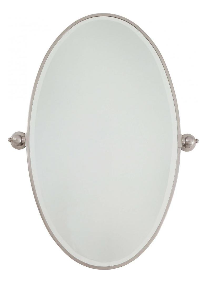 Popular Quoizel Reflections Brushed Nickel TwentyFourInch Rectangular Mirror