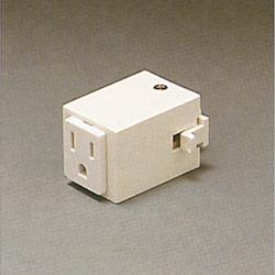 PLC Lighting Track One-Circuit Accessories - TR139 WH