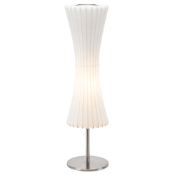 White Contour Table Lamp