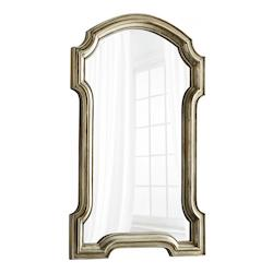 Silver Oxide 50.5 x 31.5 Baird Arched Wood Frame Mirror