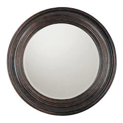 38in. Rounded Mirror