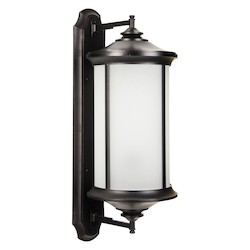 1 Light Large Wall Mount
