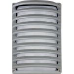 "Zenith Collection 1-Light 7"" Platinum Outdoor Wall Light with White Glass 86222WTPL"