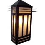 "Gatsby Collection 3-Light 12"" Burnished Outdoor Wall Light with Prairie Rib Frost Glass 8724PRBU"
