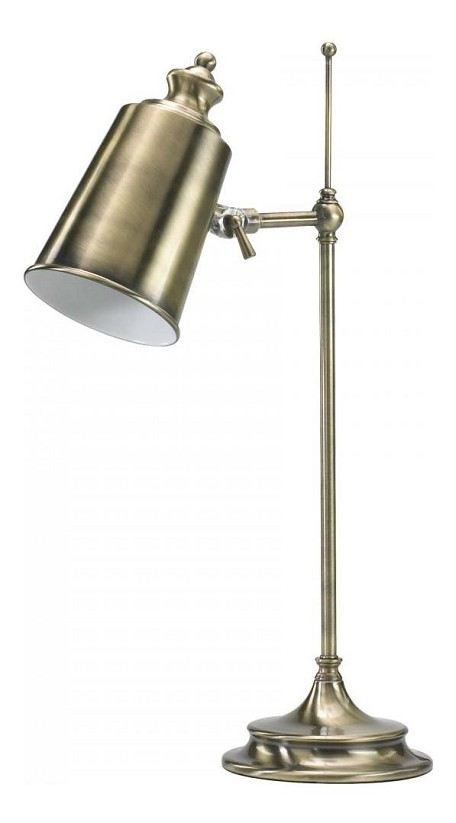 Brass 20.5in. Adjustable Brass Lamp from the Lighting Collection