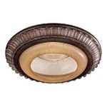 "6"" Belcaro Walnut Recessed Trim with Aged Champagne Glass 2808-126"