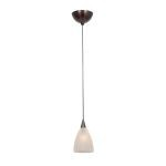 "Alpha Mania Collection 4"" 1-Light Bronze Pendant with Frosted Glass 90019-BRZ/FST"