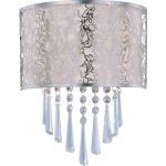 "Rapture Collection 2-Light 9"" Satin Nickel Wall Sconce 22297WTSN"