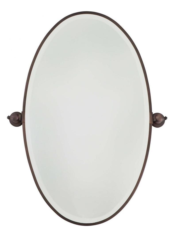 Minka Lavery Dark Brushed Bronze Extra Large Oval Pivoting