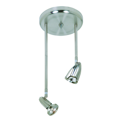 Artcraft Two Light Brushed Nickel Directional Semi-Flush Mount