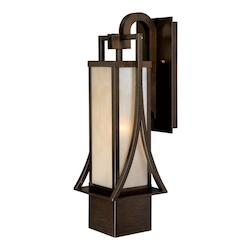 Vaxcel International Osaka 6In. Outdoor Wall Light