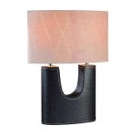 Lite Source Inc. Leather 2 Light Table Lamp With Oval Suede Shade