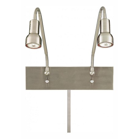Minka George Kovacs 2 Light Brushed Nickel Shade Metal Wall Light