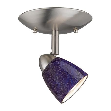 Cal lighting 1 light orbit round 120v gu 10 50w each bulbs for Orbit michael metal floor lamp brushed steel